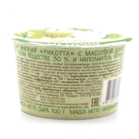 Сыр мягкий  Bonfesto Рикотта  и наполнитель Груша - мед,  м.д.ж 50%
