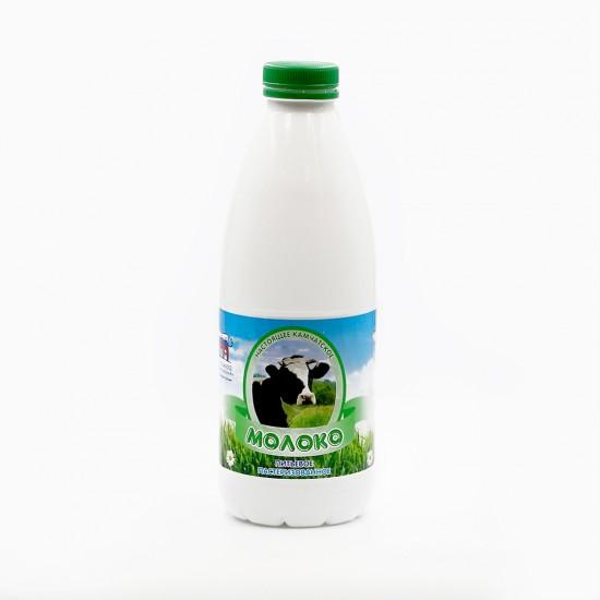 Молоко питьевое пастеризованное, м.д.ж. 1%
